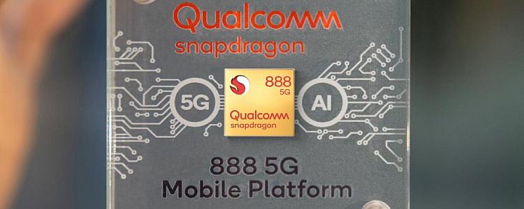 Qualcomm Snapdragon 888 Vs Qualcomm Snapdragon 888 Plus 5G Chipset