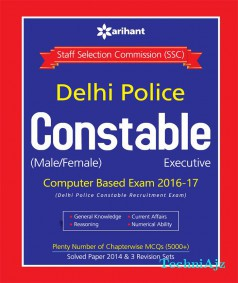 Staff Slection Commision (SSC) Delhi Police Constable (male/ female)(Paperback)