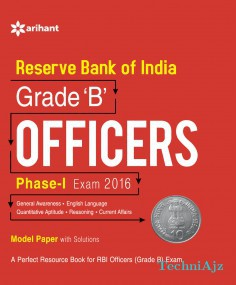 Reserve Bank of India Grade 'B' Officers Phase- 1 Exam 2016(Paperback)