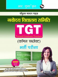 Navodaya Vidyalaya Samiti: TGT (Common Subject) Recruitment Exam Guide(Paperback)