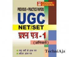 Ugc Compulsay Paper- 1 Previous Papers Hindi Medium (Hindi) (Paperback)(Paperback)