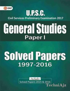UPSC General Studies Paper- 1 Solved Papers(1997- 2015)(Paperback)