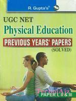 CBSE- UGC- NET Physical Education Previous Years' Papers (Solved)(Paperback)