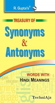 Treasury of Synonyms & Antonyms (words with Hindi Meanings)(Paperback)