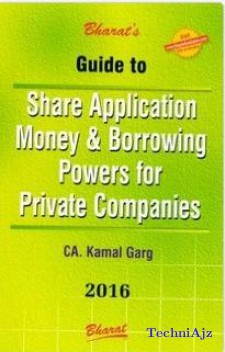 Share Application Money & Borrowing Powers for Private Companies(Paperback)
