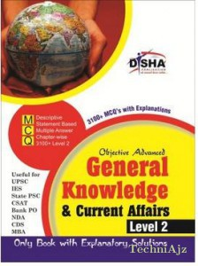 Objective General Knowledge & Current Affairs level 2 for UPSC/ IES/ State PCS/ CSAT/ Bank PO/ NDA/ CDs/ MBA Exams(Paperback)