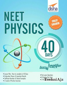 NEET Physics 40 Days Score Amplifier(Paperback)