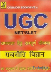 Political Science In Hindi For Ugc- Net Selt (Hindi) (Paperback)(Paperback)
