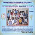 Mansa Institute Of Medical Health Sciences