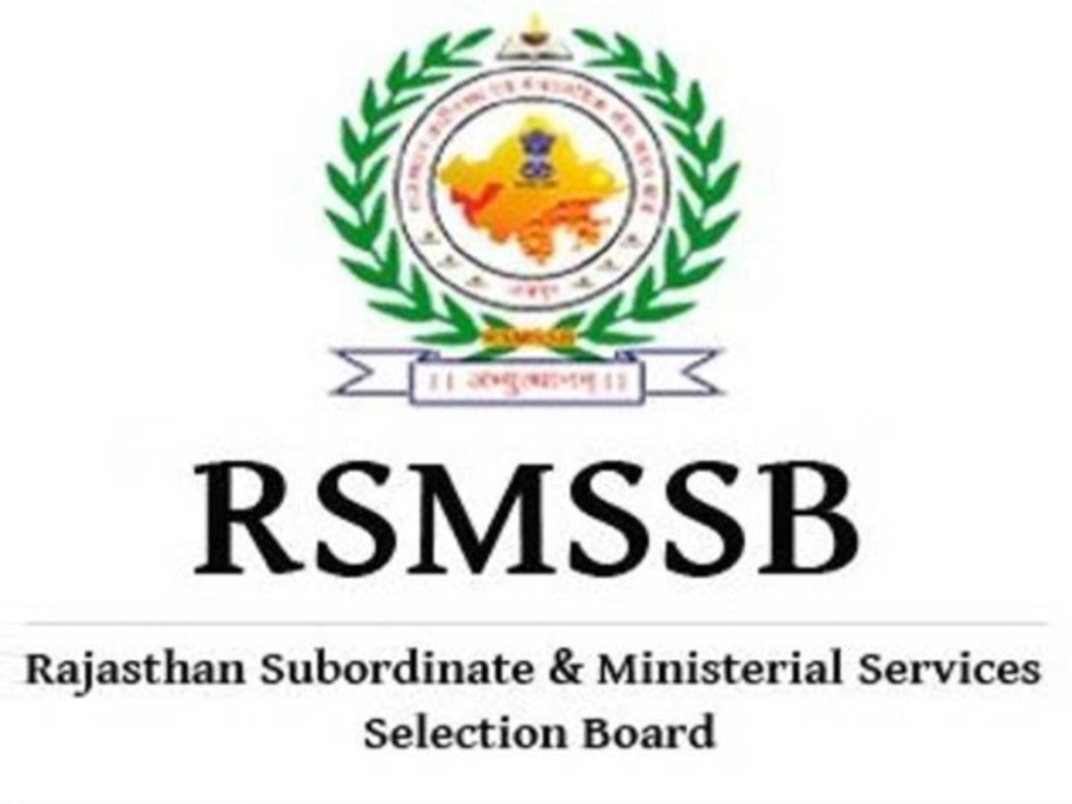 RSMSSB ANNOUNCED TENTATIVE DATES FOR EXAM: